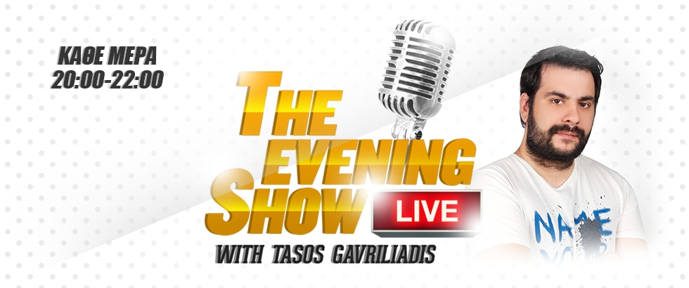 tasos_evening_show