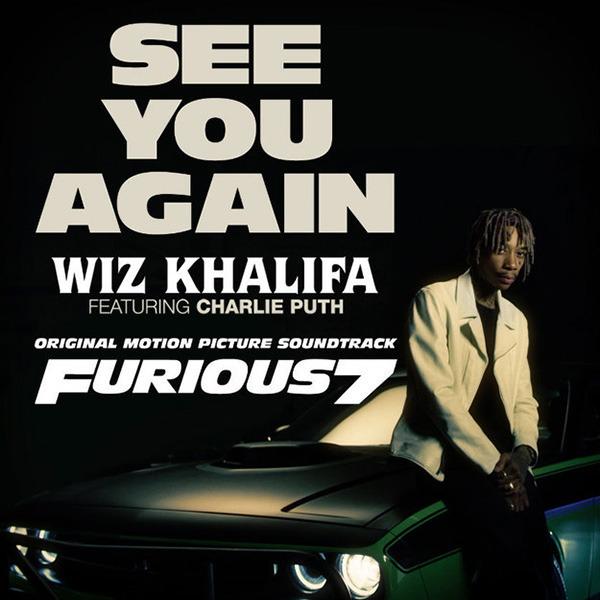 See You Again -